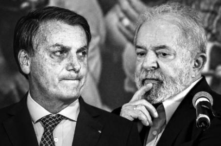 De olho na eleição de 2022, Bolsonaro e Lula buscam apoio de Sarney