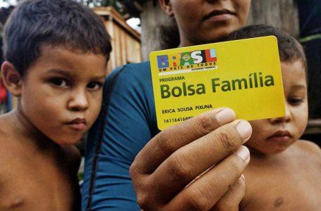Auxílio Brasil custará R$ 62 bi em 2022, quase o dobro do Bolsa Família